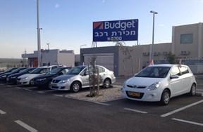 Rent A Car In Israel Afula