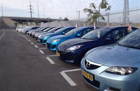 Rent A Car In Israel Afula